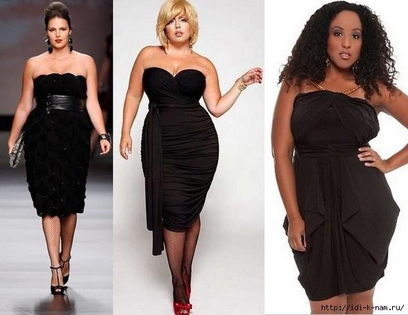 купить элегантное платье для полных женщин/4682845_imghOH64972 (590x456, 129Kb)
