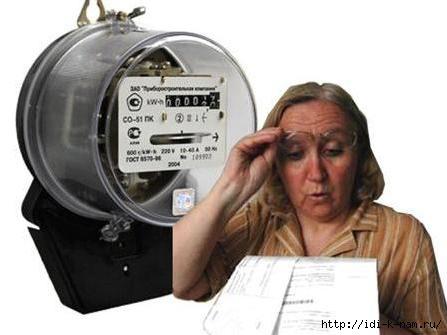 как экономить электроэнергию дома/4682845_12088637101100 (447x335, 57Kb)