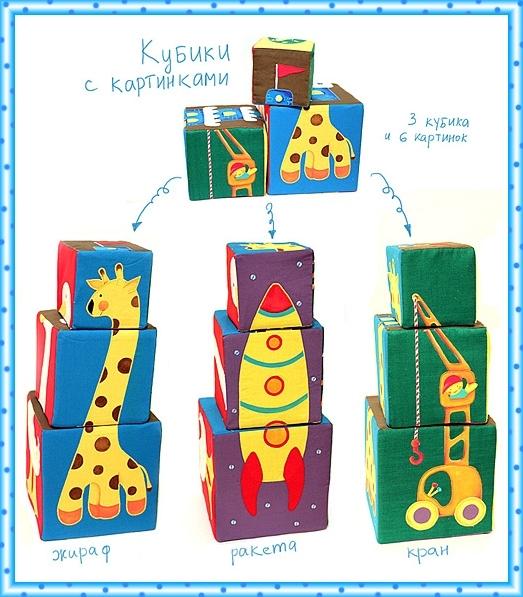 Кубики для игры своими руками