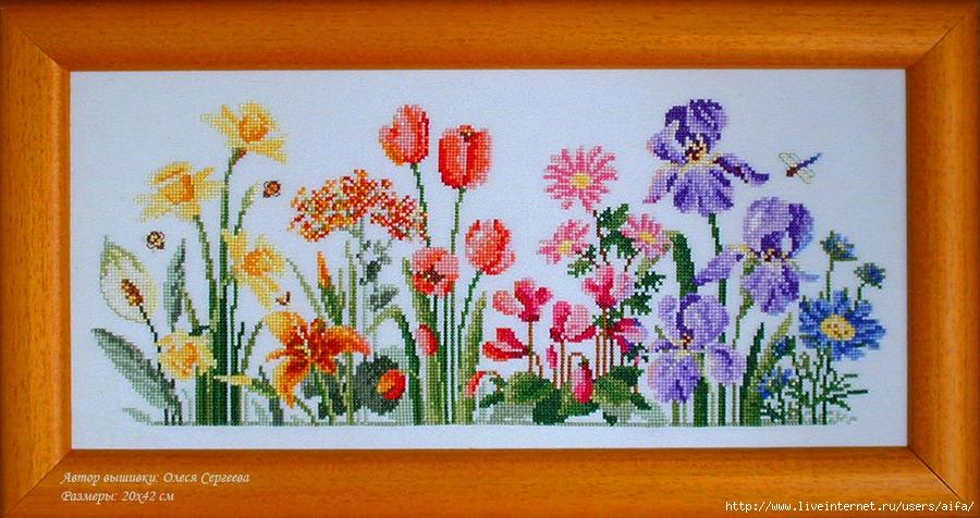 Aifa Цветы - панно Вышивка