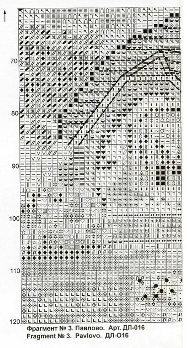 домик Павлово (6) (377x700, 267Kb)