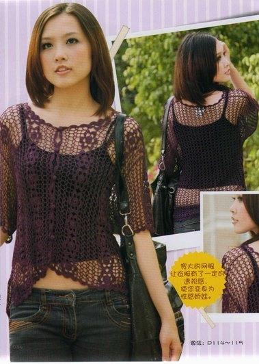 Crochet sweater 2010 (27) (379x532, 139Kb)