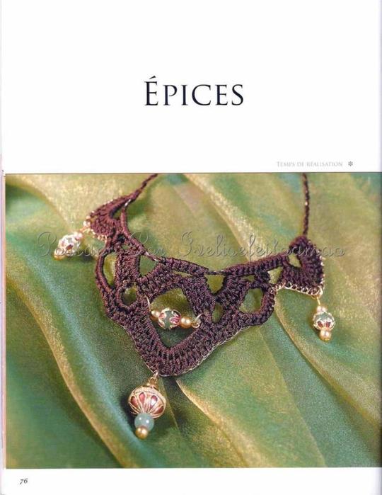 epice0 (540x700, 205Kb)