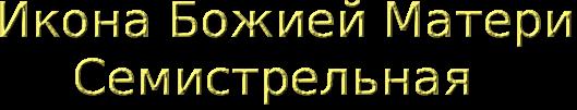 cooltext1164711922 (529x101, 41Kb)