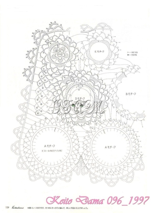 lacegola1 (507x700, 173Kb)