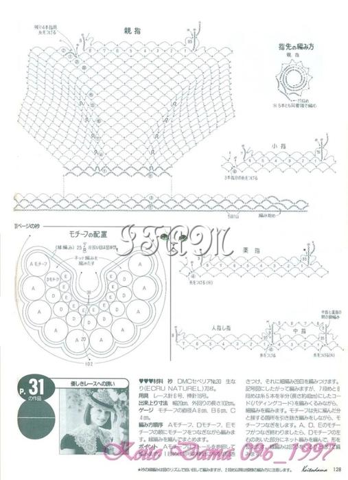 lacegola2 (507x700, 195Kb)