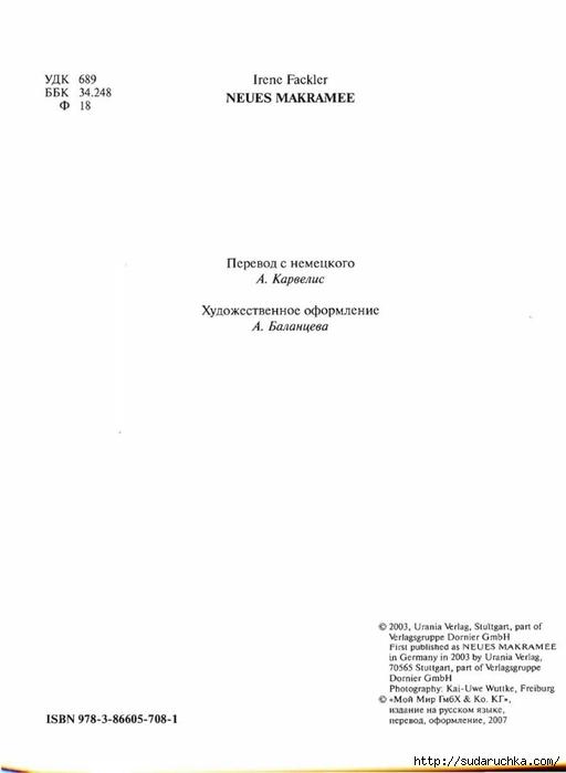 makrame-63 (512x700, 48Kb)
