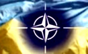 Украина - ЕС (350x214, 48Kb)