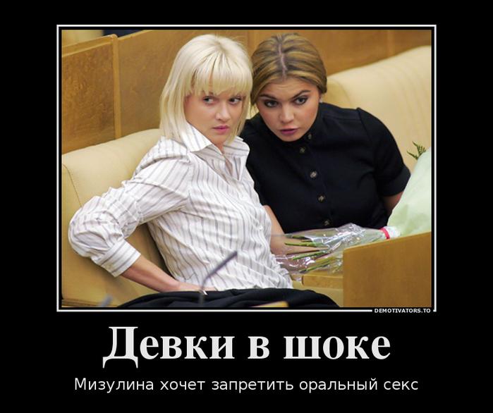 Сэкс с мамашами россия 12 фотография