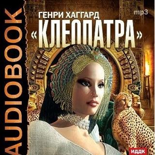 2920236_kleopatra (320x320, 55Kb)