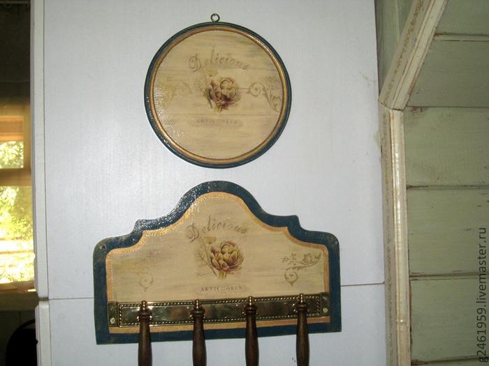 Кухонный набор и доска Аритшок (700x525, 260Kb)