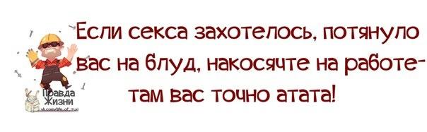 1377658412_frazochki-1 (604x187, 58Kb)