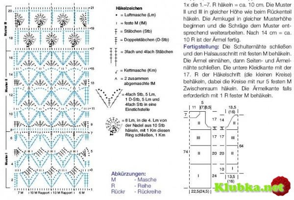 tunika chema (600x408, 222Kb)