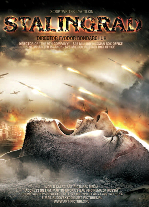 4403711_kinogallery_com_Stalingrad_poster_1 (504x700, 323Kb)