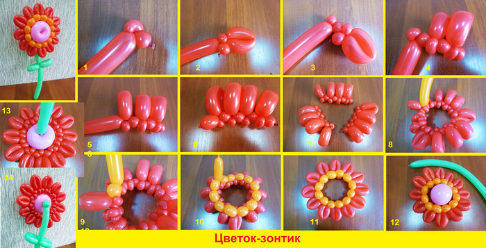 Своими руками сделать цветок из шаров 67