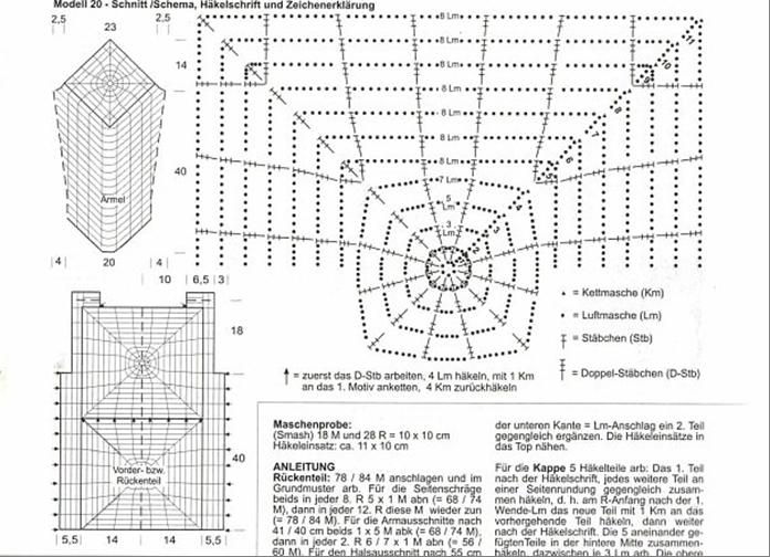 Схема вязания паутинки
