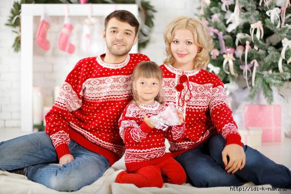 одежда для всей семьи в одном едином стиле/4682845_94d7a020d990e99f616833ca0316a5bd (600x400, 237Kb)