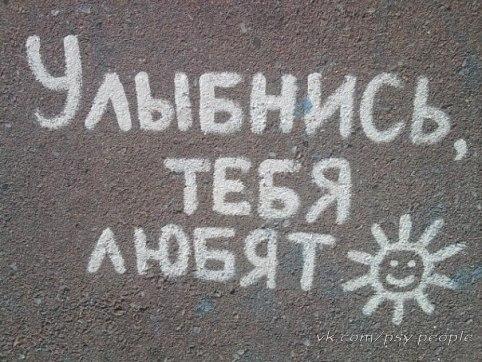 1367905767_www.radionetplus.ru-14 (482x362, 65Kb)