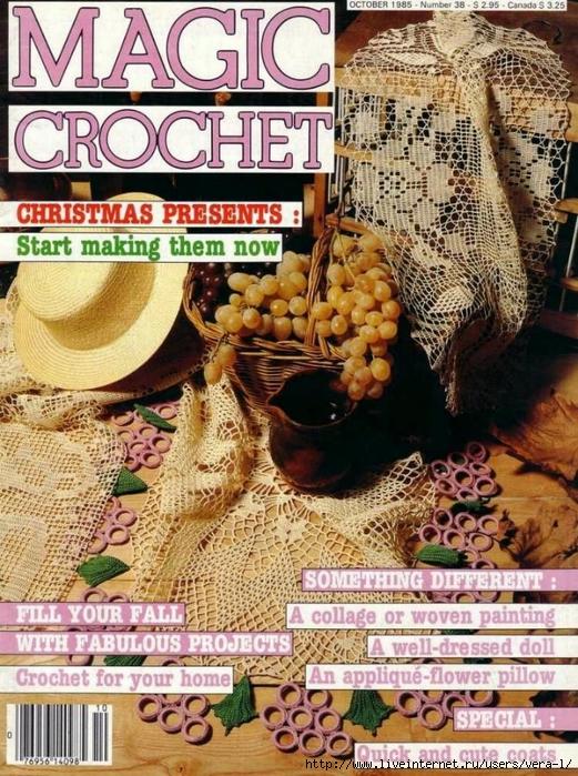 _38_Magic_Crochet_oct_1985-0 (521x700, 385Kb)