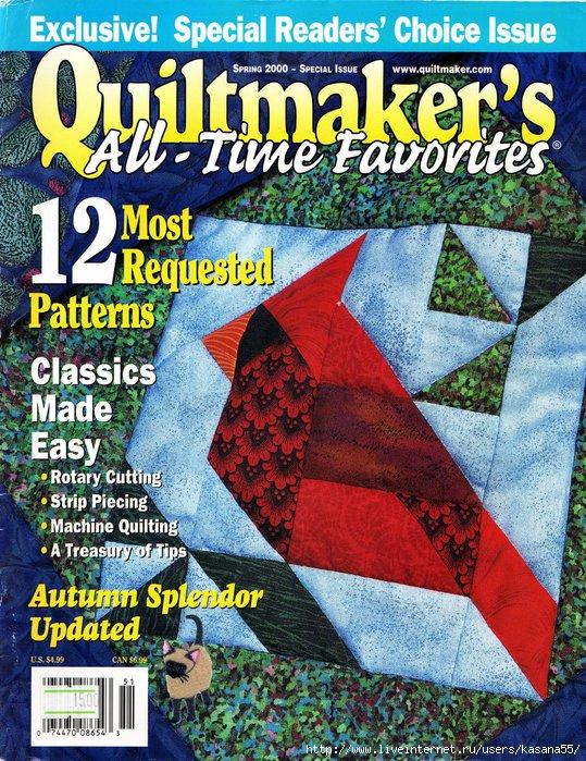 Quiltmaker Spring_2000 (539x700, 387Kb)