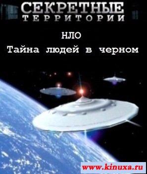 ludi-v-chernom (297x350, 67Kb)