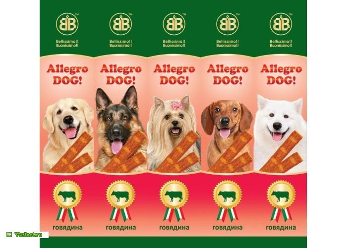 Колбаски для собак B&B Аллегро Дог (говядина) (700x500, 82Kb)