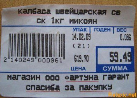 food_002 (450x324, 125Kb)