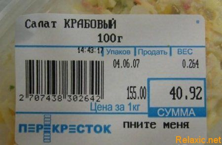 food_020 (450x294, 99Kb)
