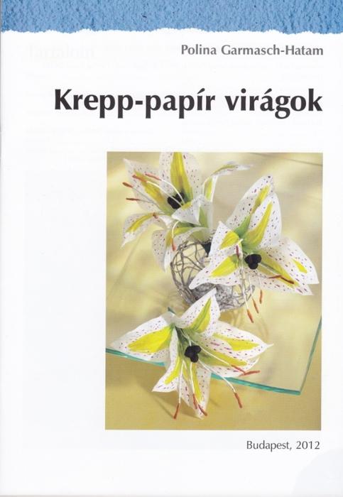 Цветы из креповой (гофрированной) бумаги - журнал (2) (483x700, 195Kb)