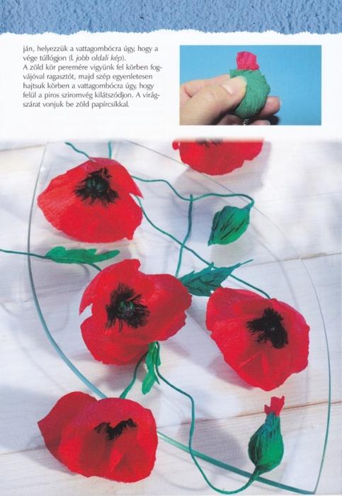 Цветы из креповой (гофрированной) бумаги - журнал (14) (483x700, 251Kb)