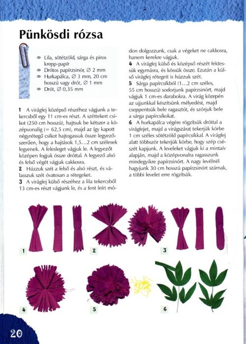 Цветы из креповой (гофрированной) бумаги - журнал (21) (500x700, 219Kb)
