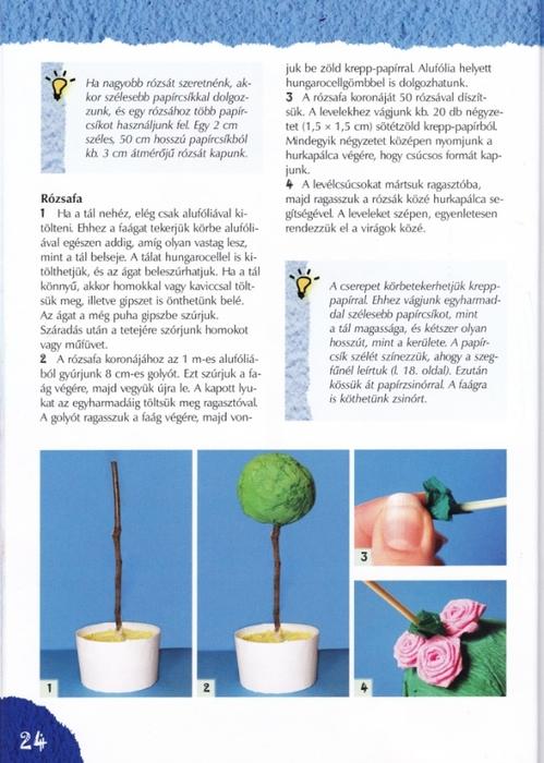 Цветы из креповой (гофрированной) бумаги - журнал (25) (499x700, 250Kb)