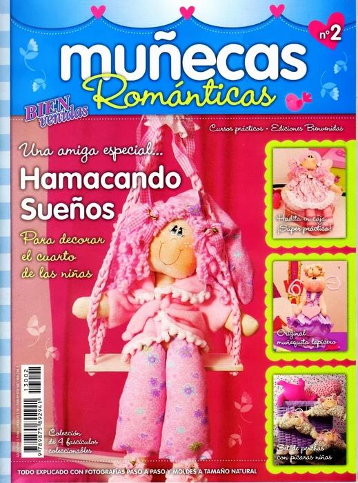 журнал с выкройками кукол (1) (519x700, 350Kb)