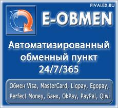 3589781_ebmen_230x210 (230x210, 22Kb)