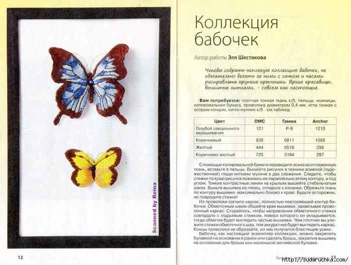 Летнее настроение_01 (6) (700x529, 324Kb)