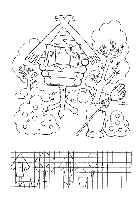 Propis-raskraska-0_page_12 (487x700, 150Kb)