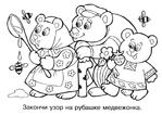 Превью Skazochnyj_platok_page_04 (700x498, 160Kb)