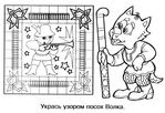 Превью Skazochnyj_platok_page_06 (700x477, 182Kb)