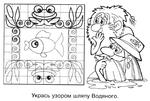 Превью Skazochnyj_platok_page_08 (700x472, 179Kb)