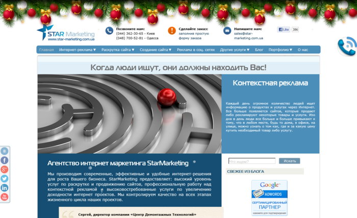 3925073_starmarketing_com_ua (700x428, 266Kb)