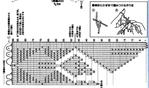Превью 001a (700x412, 212Kb)