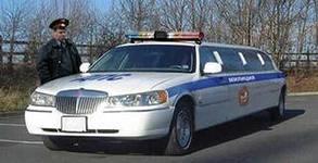 такси (293x150, 12Kb)