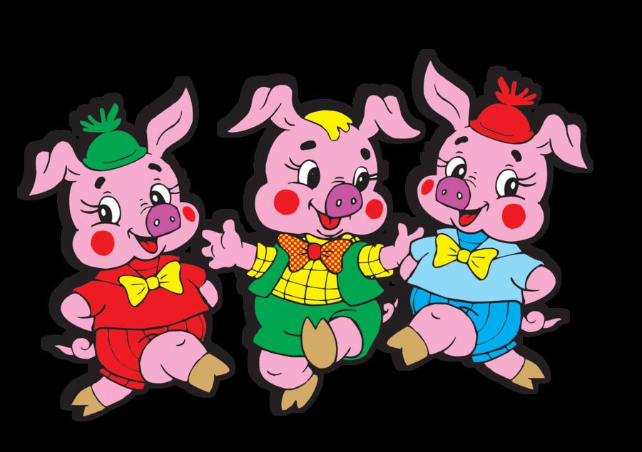 три поросенка сказка в картинках для детей