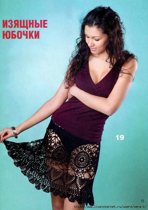 5038720_VMP_201106_Dlya_teh_kto_vyajet_kruchkom__17 (493x700, 277Kb)