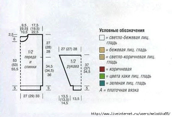 87410008_large_p0027__kopiya__2_ (574x389, 95Kb)