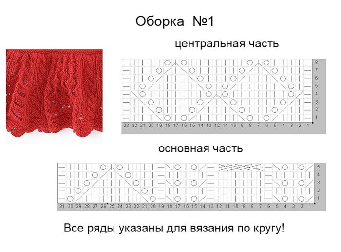 ю10-1 (700x516, 161Kb)