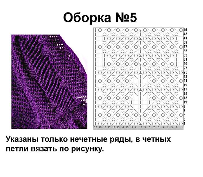 ю10-8 (700x609, 244Kb)