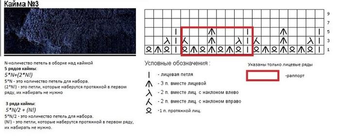 ю10-12 (700x287, 105Kb)