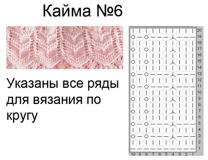 ю10-15 (700x537, 182Kb)