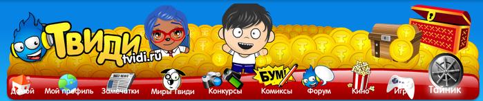 Безымянный1 (700x146, 140Kb)